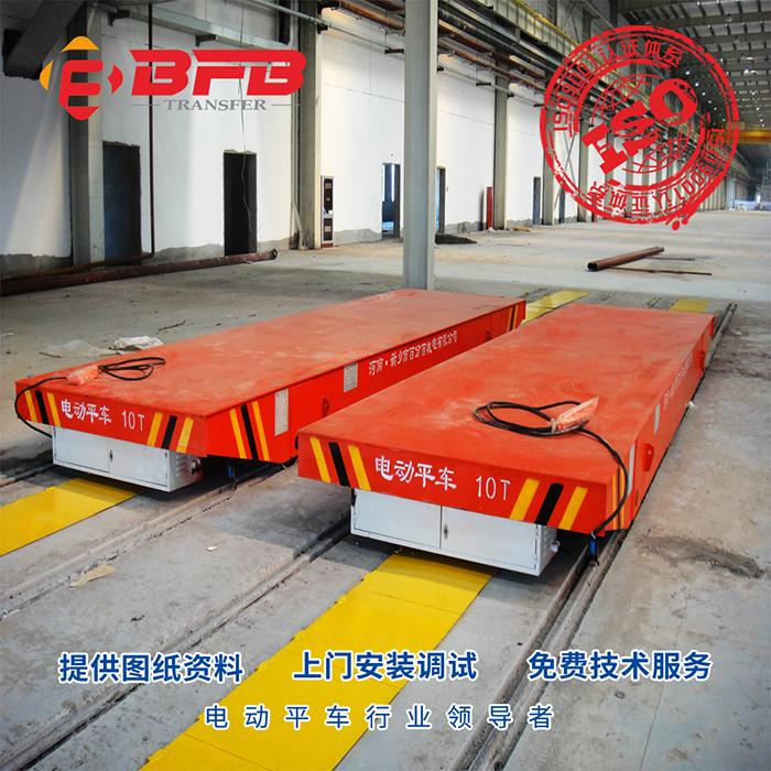 KPC电动平车